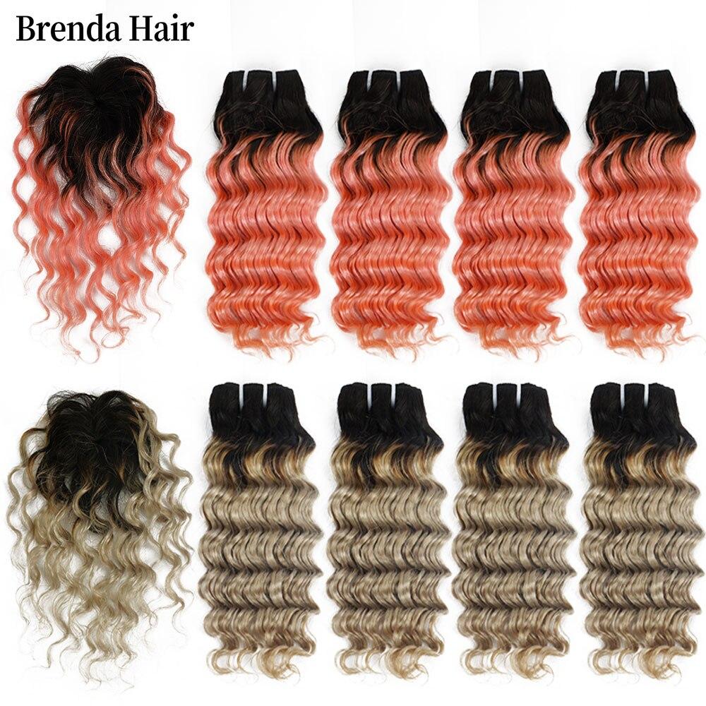 Fasci brasiliani dell'onda profonda 4 dei capelli con i pacchi dei capelli umani della chiusura con l'estensione dei capelli umani di Remy della chiusura della macchina della chiusura