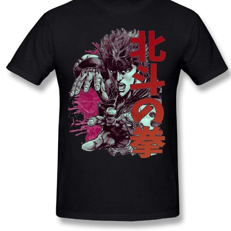 Популярная футболка для мальчиков с принтом «Fist Of The North Star», хлопковая футболка в стиле ретро Hokuto No Ken, оптовая продажа