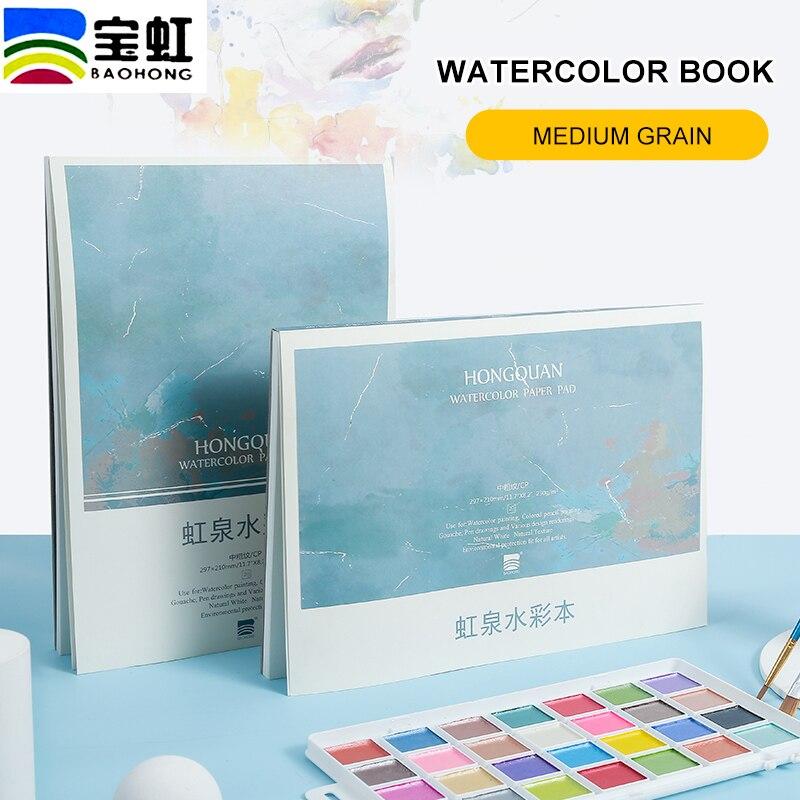 Новинка Baohong 20 листов хлопка A4 альбом для рисования акварелью среднего зерна акварелью бумага для рисования Студенческая переводная бумага...