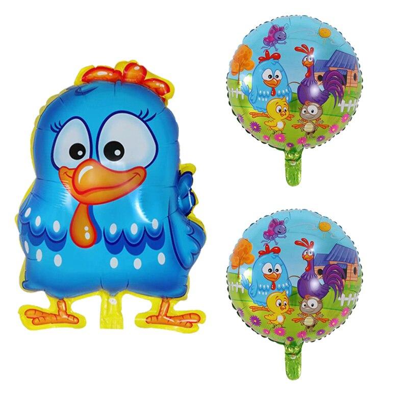 50 قطعة 18 بوصة مزرعة الجنة احباط بالونات البرازيلي الأزرق الدجاج المراعي الحيوانات بالونات حفلة عيد ميلاد الطفل الديكور لعبة الفرخ