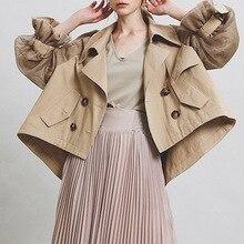 New Women Khaki/Army Green/Black Mesh Patchwork Asymmetrical Loose Style Windbreaker Short Trenchcoat Jacket With Puff Sleeve