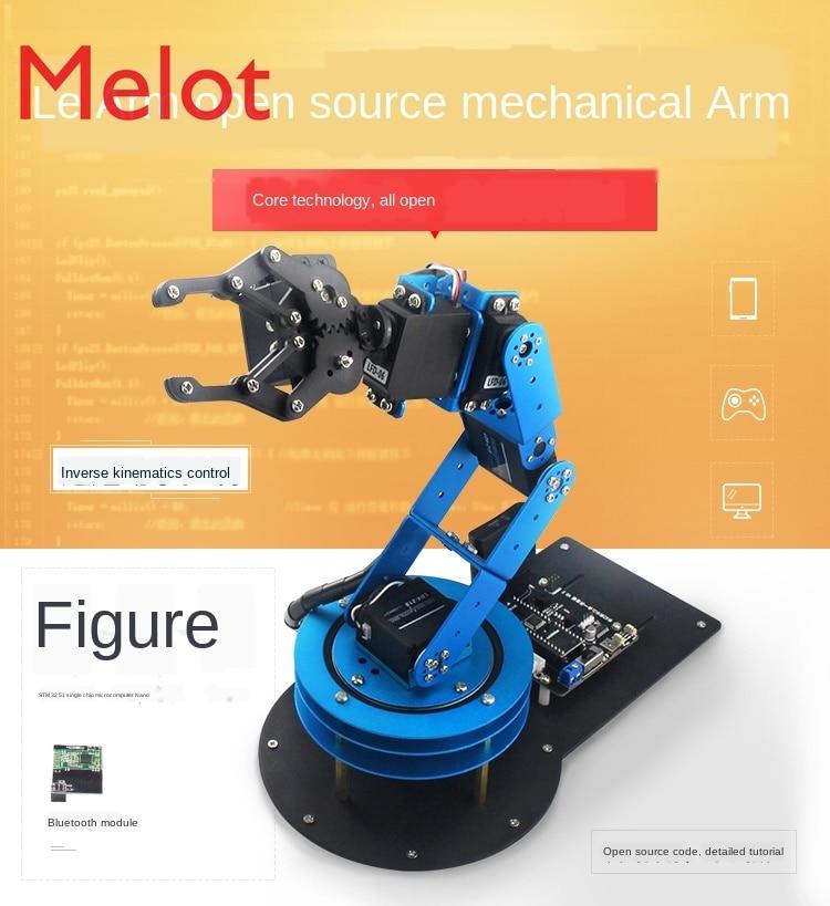 Mechanical Arm Learm/STM/51 Single Chip Microcomputer Open Source Hardware Programmable DIY Maker Robot Kit enlarge