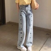 CMAZ Woman Jeans Mid High Waist Clothes Clothing Blue Streetwear Vintage Quality 2021 Fashion Haraju