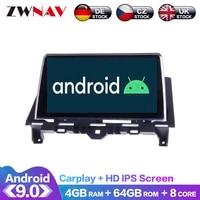 android car multimedia player for honda accord 8 2008 2009 2010 2011 2012 audio radio stereo gps navi wifi head unit