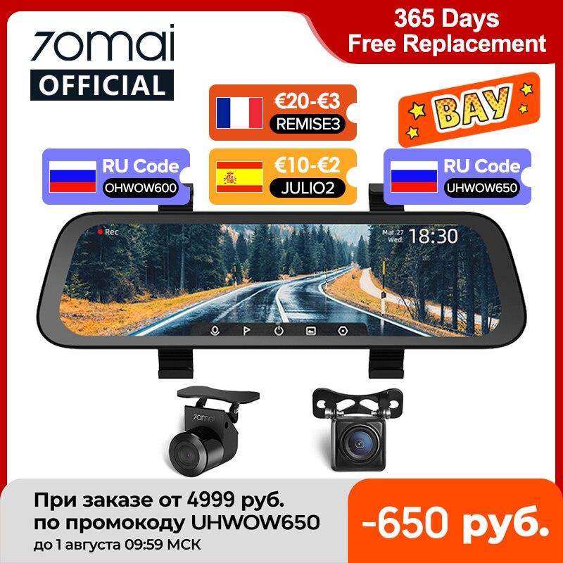 2020 جديد 9.35 بوصة كامل الشاشة 70mai الرؤية الخلفية داش كام واسعة 1080P السيارات كام 130FOV 70mai مرآة مسجل السيارة تيار وسائل الإعلام جهاز تسجيل فيديو رقم...