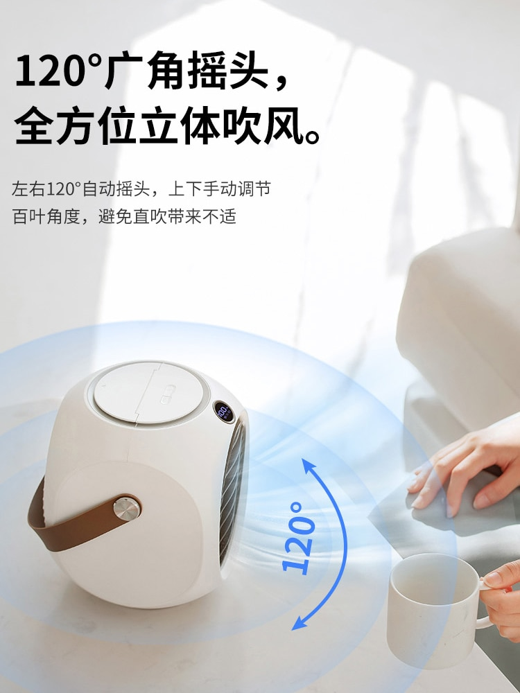 Cooler Fan Cooling Home Portable Home Frost Form Personalised Fan Water Cooler Charging Mode Ventilador Summer Products AG50SZ enlarge