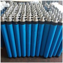 CIR 50 basse pression dair dth marteau trou de forage hammar machine-outil de forage de profondeur économe en énergie pour puits dextraction de carrière