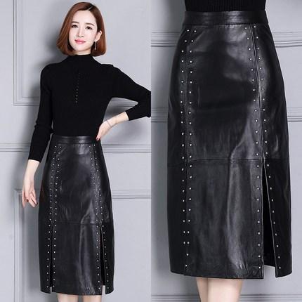 2020 Women New Real Genuine Sheep Leather Skirt K9
