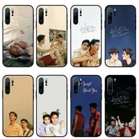 i told sunset about you movie phone case for huawei honor mate p 10 20 30 40 i 9 8 pro x lite smart 2019 nova 5t