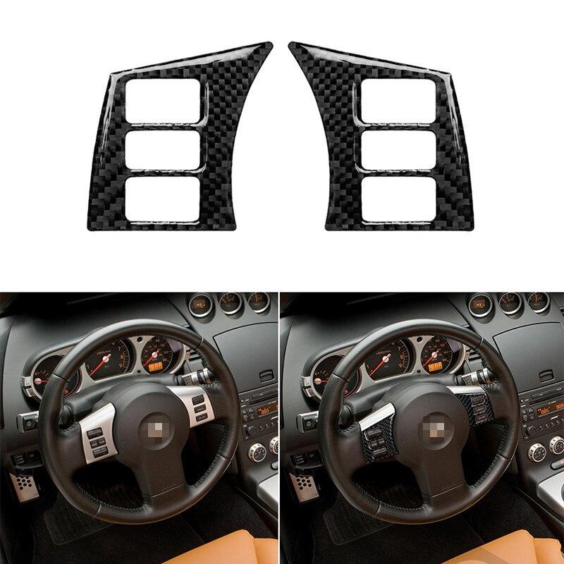 Для Nissan 350Z 2006-2009, детали для салона автомобиля из углеродного волокна, кнопки рулевого колеса, отделка панели, наклейки
