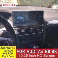 android 10 0 8 core 464g ram for audi a4 b8 8k 20082016 mmi 2g 3g car multimedia player carplay wifi 4g lte dps car stereo