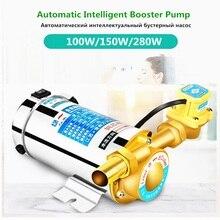 Pompe Booster 220V   Pompe domestique muette pour canalisation deau du robinet/chauffage avec interrupteur de débit automatique, pompe à eau chaude et froide à énergie solaire