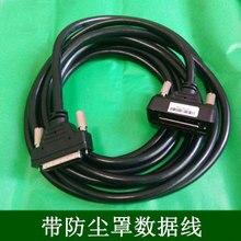 RichAuto DSP A11 A12 A15 A18 contrôleur connecter câble 50 broches câbles