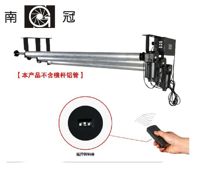3-Axle Electric Background Support Elevator wireless remote control volume enlarge