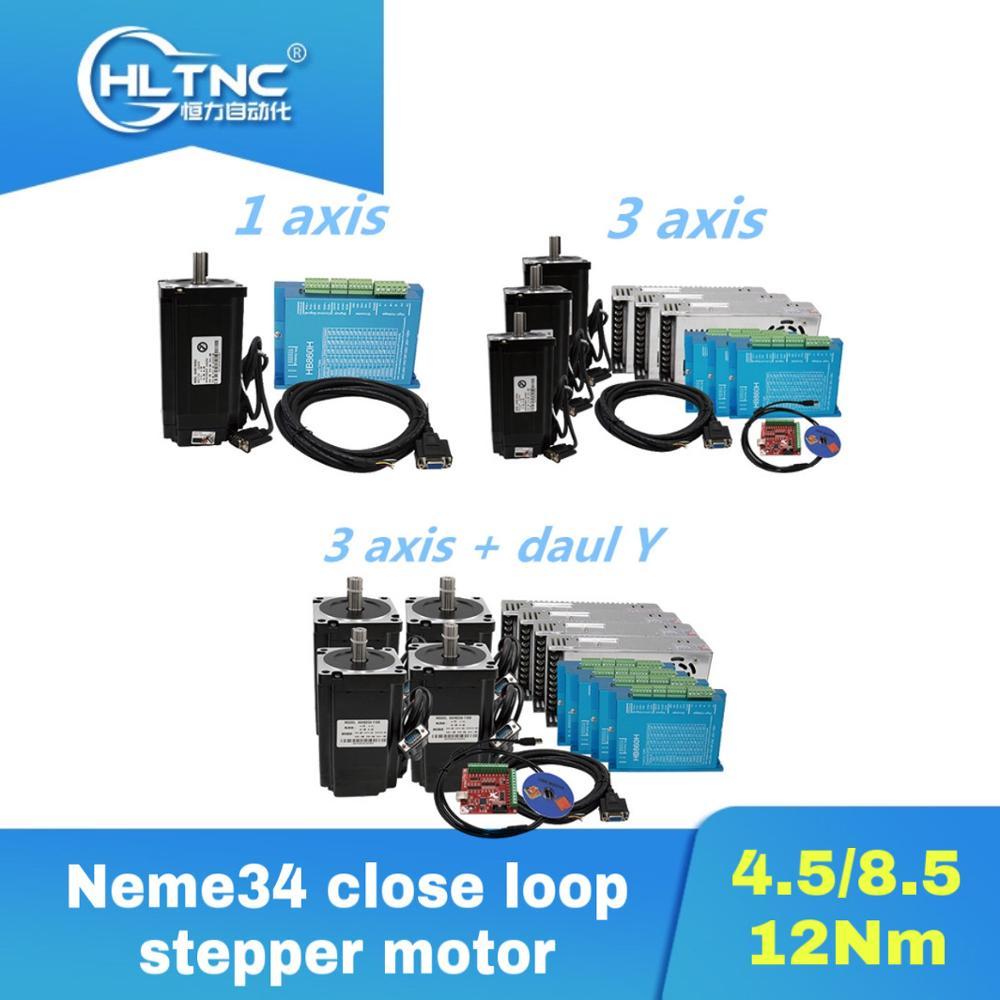 نك Nema34 لولب مغلق 4.nm 8.nm 12Nm محرك متدرج + HBS86H الهجين سائق + 400w60v امدادات الطاقة + MACH3 تحكم المجلس ل نك