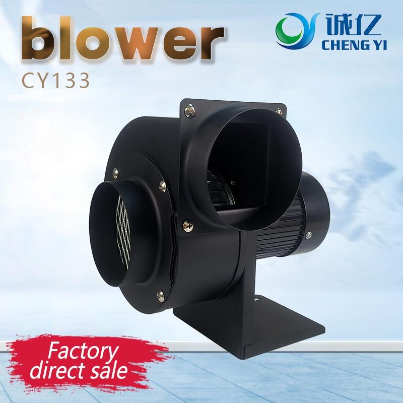CY133-مروحة طرد مركزي ، منفاخ متعدد الأجنحة ، نظام عادم منخفض الضوضاء ، 150 واط