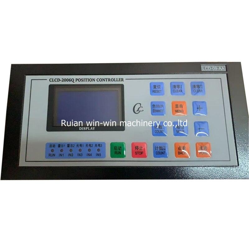 CLCD-2006Q clcd2006Q LCD3ZB-A lcd3Zba الكمبيوتر موقف تحكم