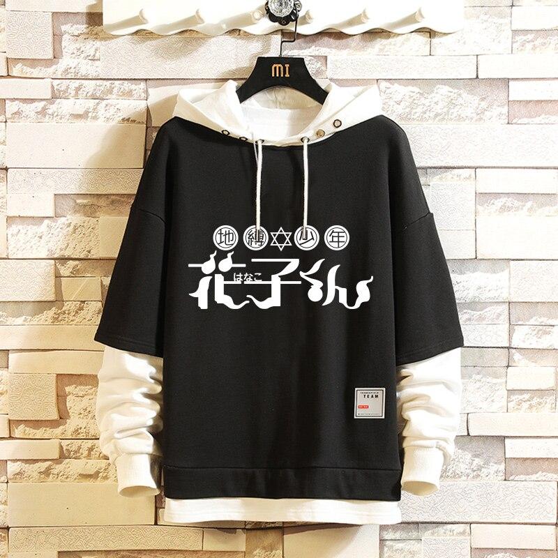 Anime Toilet-Bound hanako-kun Hanak Nane Kou Minamoto Cosplay False two pieces Hoodies primavera y otoño sudaderas Pullover abrigo