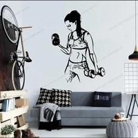 fitness girl wall decal sports training bodybuilding window vinyl sticker living room gym interior decor art wallpaper cx1290
