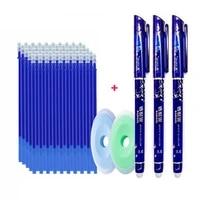 55pcsset colored ink erasable pen refills rods 0 5mm magic erasable gel pen washable handle office school writing stationery