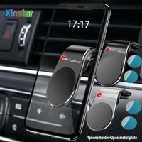 plastic car phone holder sticker for audi sline a3 a4 a5 a6 a7 a8 q3 q5 q7 tt rs car accessories