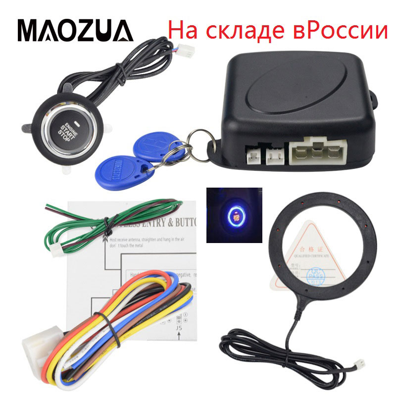 12V Auto Car Alarm One Start Stop Button Engine Start Push RFID Lock Ignition Switch Keyless Entry A