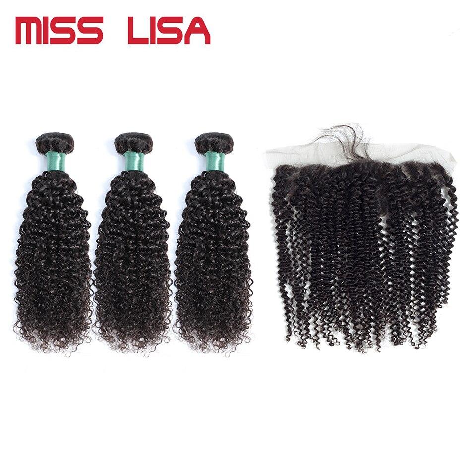 MISS LISA-وصلات شعر برازيلية طبيعية ، شعر مجعد ، غير ريمي ، 13 × 4 ، مع غطاء دانتيل ، للنساء