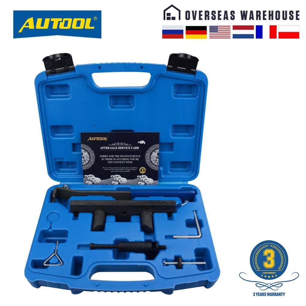 أداة قفل وقت المحرك AUTOOL ، محاذاة عمود الكامات ، لأودي A6L 2.0T A4L T10252 ، مجموعة أدوات توقيت المحرك