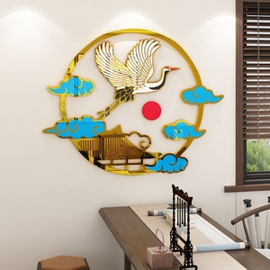 WS17 Chinese 3d acrylic wall stickers study bedroom porch background wall stickers living room layout wall decoration