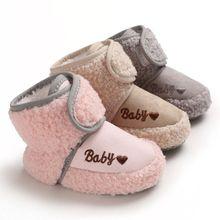 Wram-bottes pour bébés filles   En velours, chaussures chaudes, en fausse fourrure, pantoufles, hiver