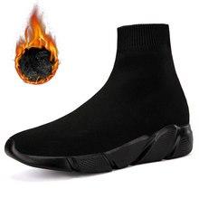 MWY الرجال احذية الجري الرياضية Zapatillas Hombre Deportiva عالية أعلى الجوارب أحذية رياضية محبوك أحذية للمشي مريحة حجم كبير