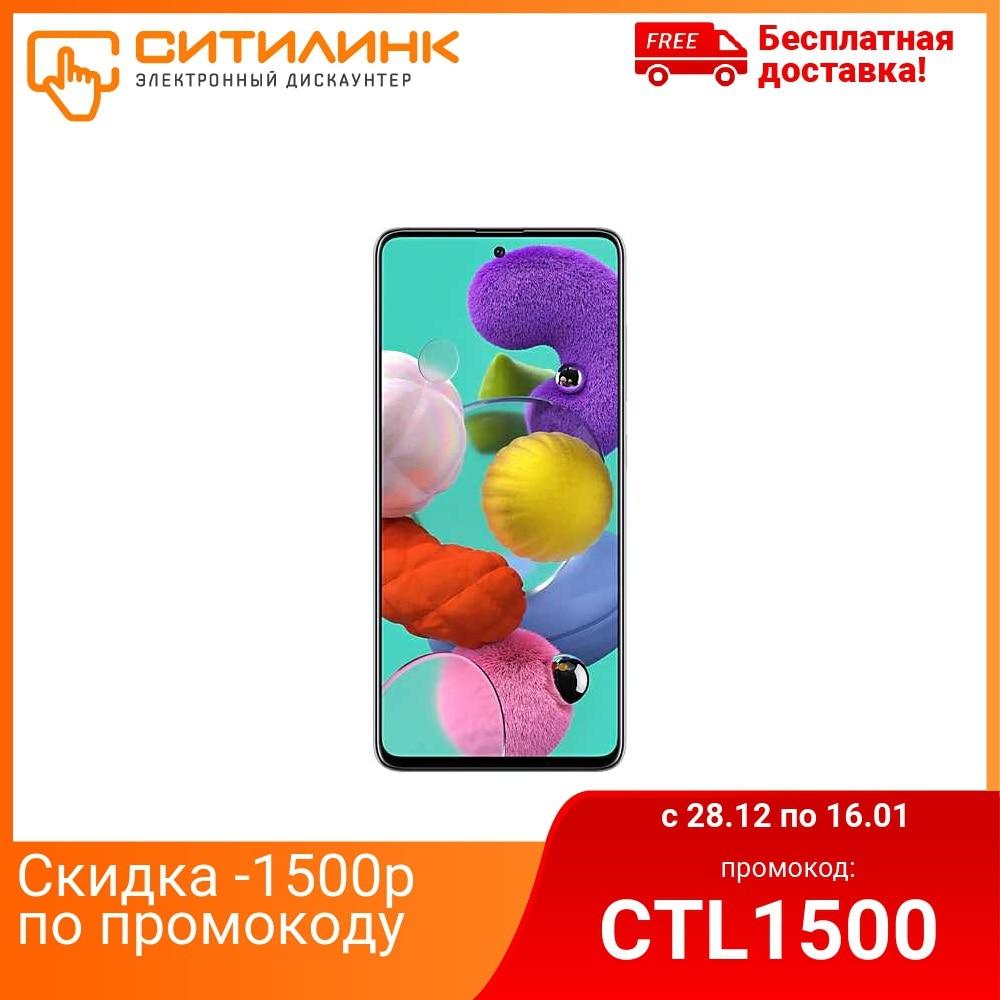 Smartphone Samsung Galaxy A51 128GB, sm-a515f, White