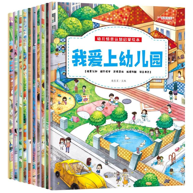 10 томов/набор, детская книга с фотографиями