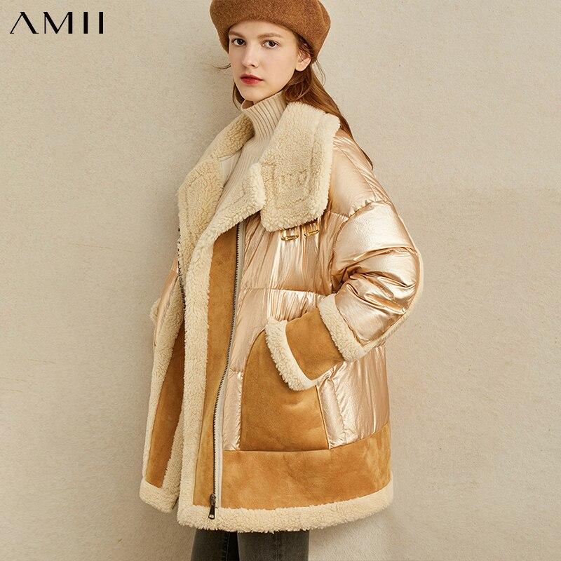 Amii Minimalist Stylish Korean Edition Down Jacket Women's Winter New Loose Metal Feel Stitched White Duck Down Coat 11970419