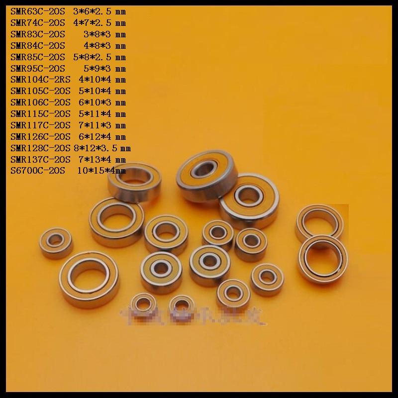 SMR85C-2OS/SMR95C-2OS/SMR104C-2RS/SMR105C-2OS, rodamientos de carrete de pesca de caucho naranja, rodamiento de bolas de acero inoxidable, cerámica híbrido
