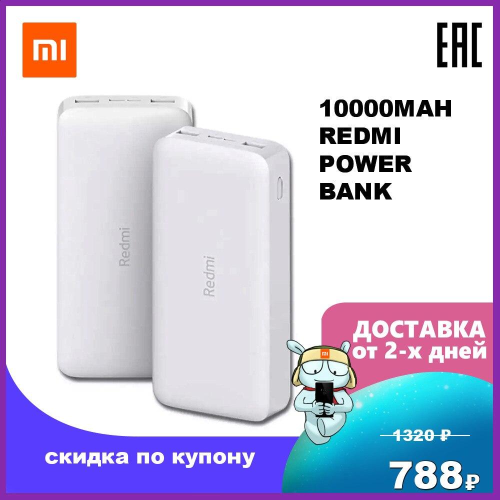 Banco de energía 10000 mAh Redmi, Banco de energía Xiaomi 10000 mAh Redmi, Banco de energía 10000 mAh PD QC tipo-c, cargador micro-usb compacto portátil, batería externa dual usb PB100LZM 24984