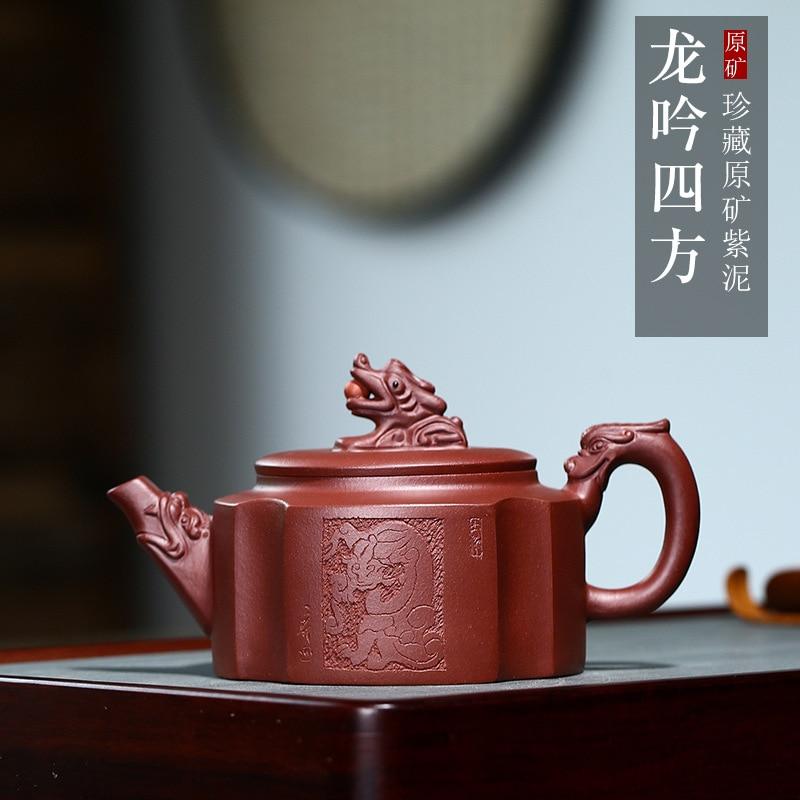 Zisha-إبريق الشاي الأصلي Zini Longyin Sifang ، مجموعة الشاي ، إبريق الشاي كهدية