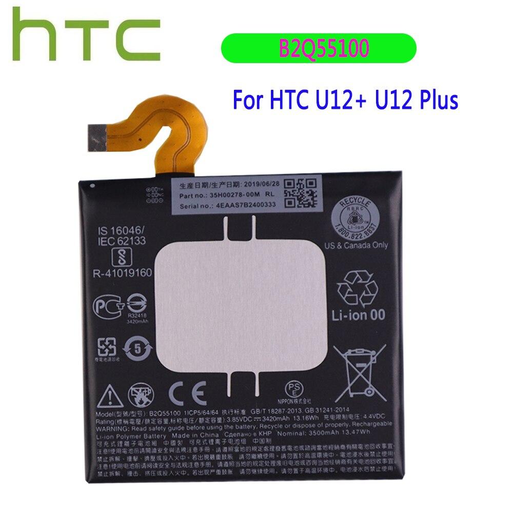 Оригинальный литий-ионный полимерный аккумулятор 3420 мАч B2Q55100 для сотового телефона HTC U12 + U12 Plus