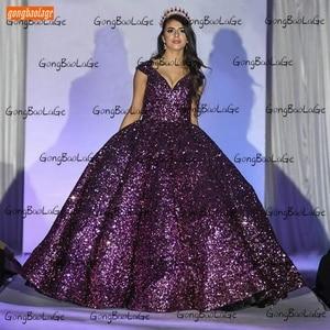 Glitter Purple Evening Dresses Off Shoulder Sequin Lace Up Ball Gown Reflective Dress Long Women Customized 2020 Robe De Soiree