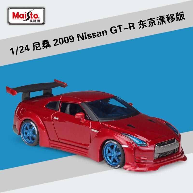 1/24 2009 gt-r aleación Diecast modelo Mini colección de coches juguetes Maisto Static Simulatio Metal coche miniaturas coche decoración del hogar