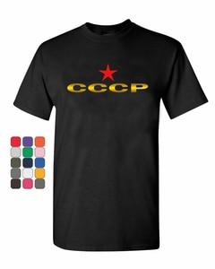 Soviet Union Russia USSR T-Shirt CCCP Putin Hammer Sickle Vintage Tee S - 5XL two side