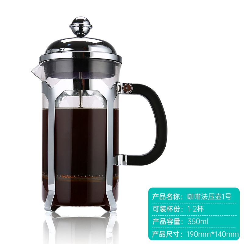 Cafeteira com filtro de vidro ea6kfh, cafeteira portátil com filtro, camping, utensílios de café