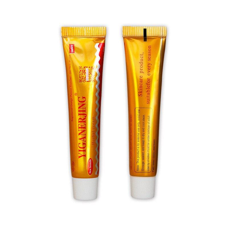 Skin Care Cream Herbal Cream Skin Cleaning Care Skin Topical Cream