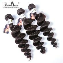 Tissage en lot brésilien naturel Loose Wave Promqueen, cheveux vierges 9A