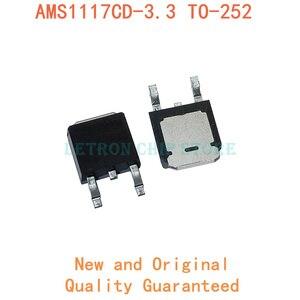 10 шт. AMS1117CD-3.3 AMS1117CD-3.3V AMS1117CD 3, 3-252 TO252 оригинальный и новый