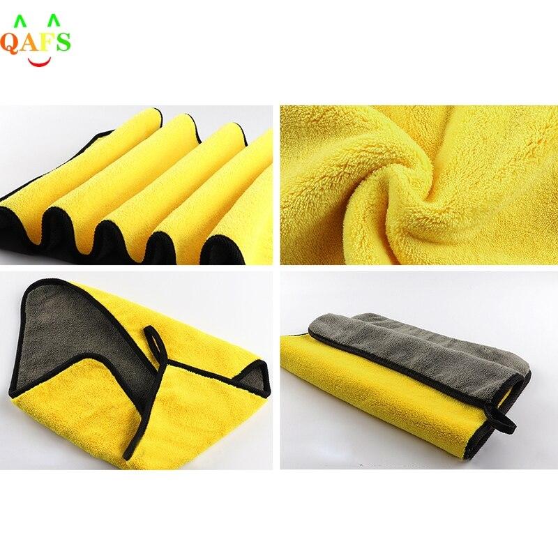 30x30/40/60CM Microfiber Car Cleaning Drying Cloth Hemming Car Care Cloth Detailing Car Wash Towel A