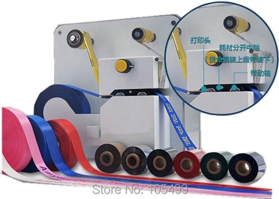 320 stain ribbon printer/ digital label printer /garment label printing machine for sale
