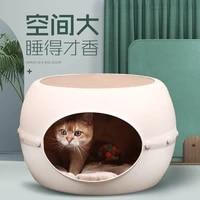 online celebrity stool cat nest four seasons cat villa nest winter warm semi enclosed cat house pet cat house cat house