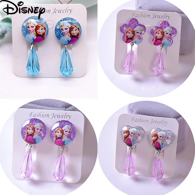 Princesse congelée Clip Oreille Bijoux Disney Elsa Princesse Boucles Doreilles Mignon Dessin Animé Enfants Bébé Filles Enfants Mode Accessoires De Maquillage