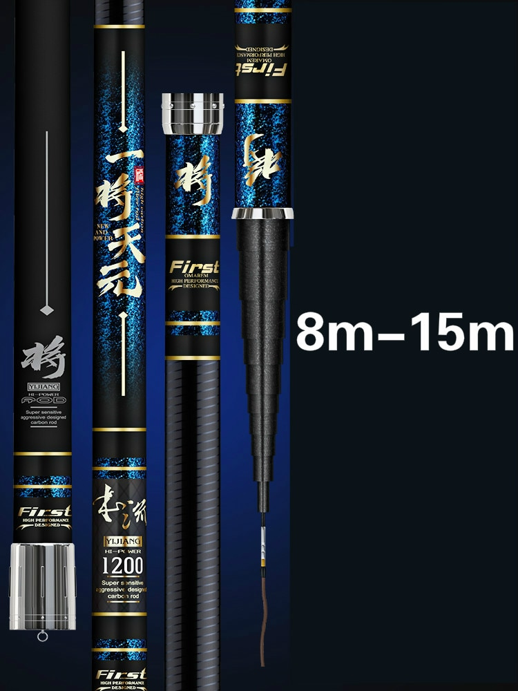 8/9/10/11/12/13/14/15 Power Hand Rod Carbon Fiber Taiwan Wedkarstwo Olta Black Pit Long Section Hand Pole Pesca Fishing Tackle enlarge